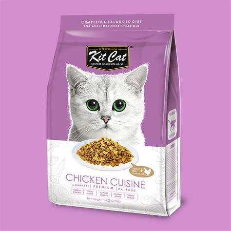Kit Cat kitcat kitcat international
