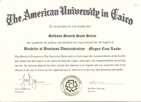 Mba American In Cairo by American In Cairo Bachelor Degree Graduation