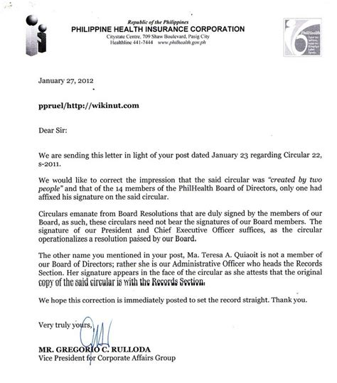 Appeal Letter Philhealth A Letter From Philhealth Is Evidence That Wikinut Attracts Attention