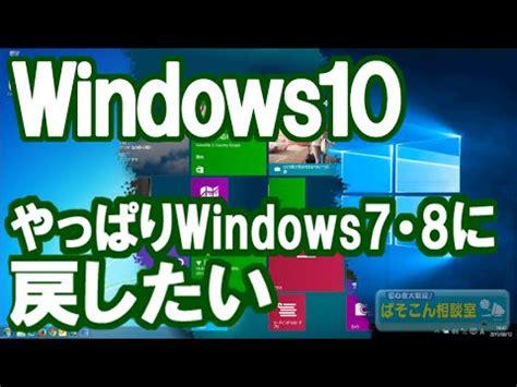Windows 10 ????????????EaseUS Data Recovery Wizard   Doovi