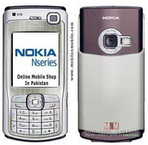 Nokia N70 Bahan 1 buy nokia n70 in rs 10776 nokia n70 price in pakistan