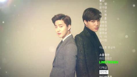film exo next door episode 4 drama oh drama preview exo next door episode 9