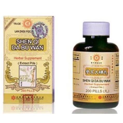 Ginseng Kianpi Bu Wan shen qi da bu wan or ginseng astragalus great tonifying pill