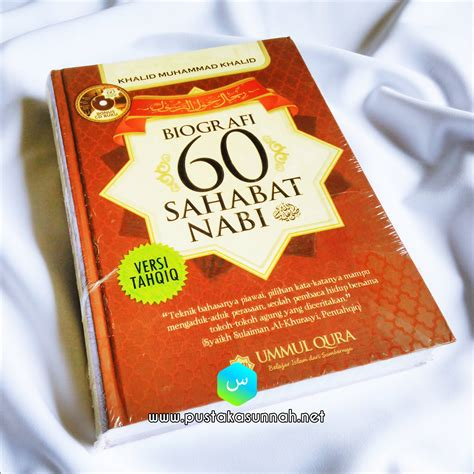 Ensiklopedia Biografi Sahabat Nabi 1 buku biografi 60 sahabat rasulullah pustaka sunnah