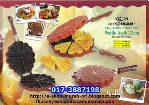 Pemanggang Waffle e shop macam macam adaaaa waffle ajaib jenama