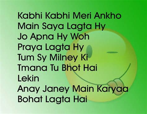best amazing funny sms in hindi 140 words poetry about