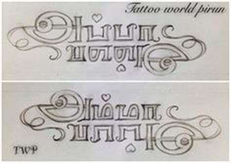 tattoo fonts in tamil 1000 images about on tamil font