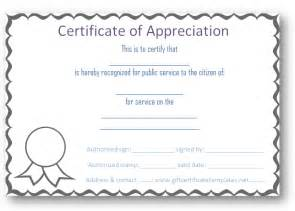 Certificate Of Recognition Template Free by Free Certificate Of Appreciation Templates Certificate