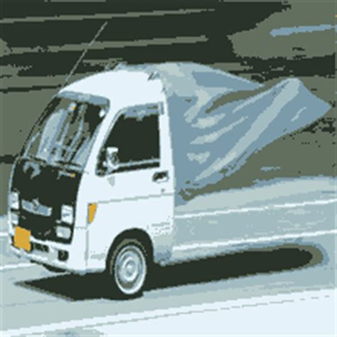 Lu Tembak Mobil dp bbm lucu mobil berlari dp bbm lucu animasi bergerak