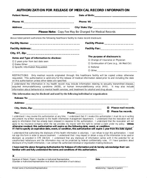 doc 575709 sle medical records request form medical