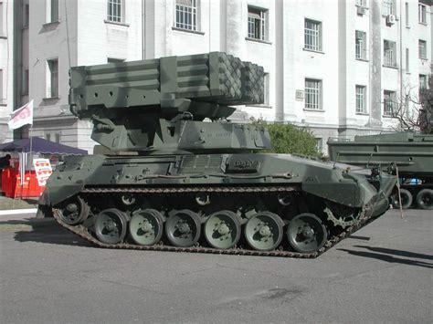 Cp Mk Lahan Ia M artilleria ejercito argentino im 225 genes taringa