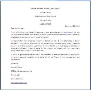 Dentist Cover Letter by Dental Assistant Cover Letter Dental Assistant Resume Cover Letter Dental Cover Letters