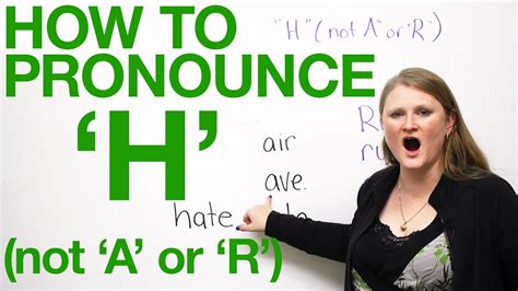 how to pronounce how to pronounce h in english not a or r youtube