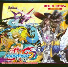 Eng Bfe D Cbt Buddyfight D Climax Booster Fighters buddyfight booster boxes collector s cache