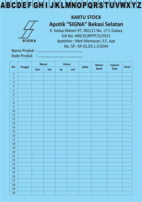 format kartu stok barang excel program vb persediaan barang download free software