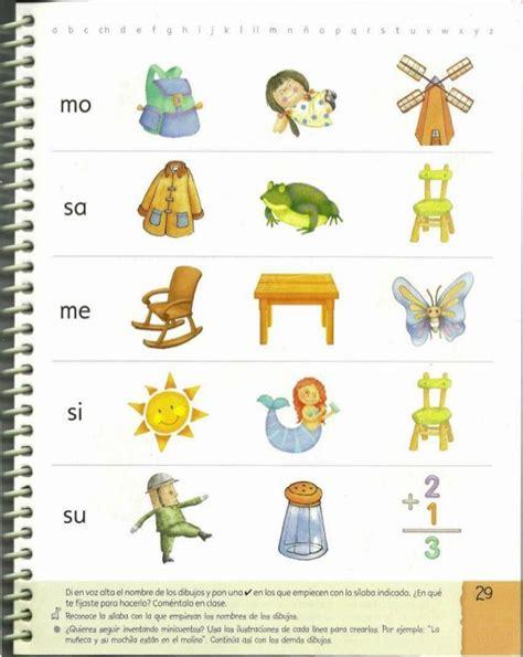 pdf libro e michelangelo complete works para leer ahora actividades del libro juguemos a leer para imprimir buscar con google lectura y escritura