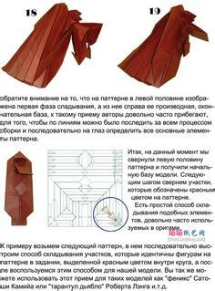 http www how to origami wp content uploads 2012 05