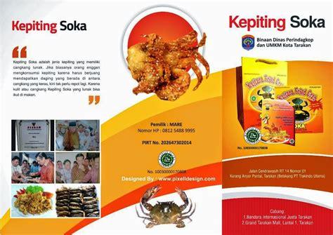 desain cover brosur contoh brosur makanan paling menarik pixell design