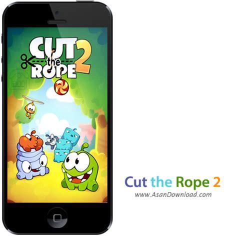 cut the rope 2 apk دانلود cut the rope 2 بازی موبای طناب را ببر
