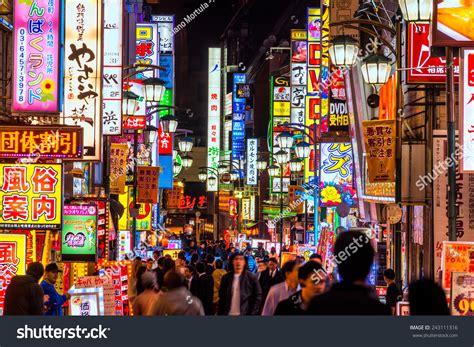 november tokyo tokyo november 13 billboards shinjukus kabukicho stock