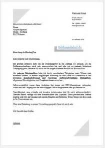 Bewerbung Praktikum Vorlage Verwaltung Bewerbung B 252 Rokauffrau B 252 Rokaufmann Bewerbungsschreiben Lebenslauf