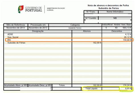 subsidio transporte en colombia 2016 subsidio de transporte 2016 colombia