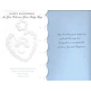 birth congratulations greeting card boy the catholic company
