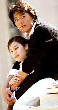 film love story in harvard korean drama and movie lists watch korean drama series