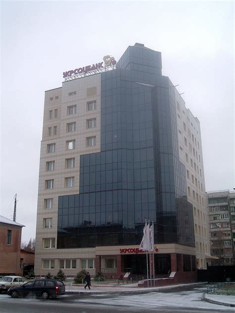 unicredit bank luxembourg ukrsotsbank