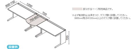 Average Height Of Desk by Soho St Rakuten Global Market Itoki Czr Series Side Table Depth 70 Cm For