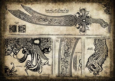 tattoo artist islam tattoo arabic sword of ali the zulfiqar by dart47 on