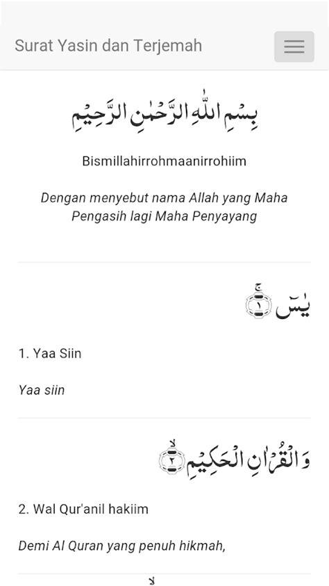 Surat Yasin dan Terjemah - Android Apps on Google Play