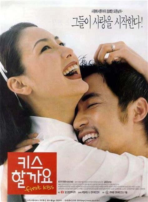 film drama korea kiss first kiss 키스할까요 korean movie picture hancinema