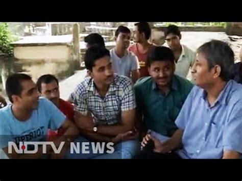 jharkhand bihar village mms scandal free videos watch ara jharkhand