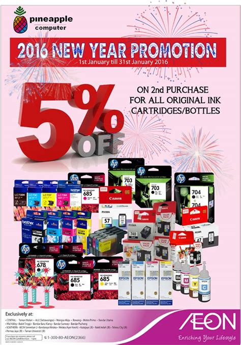 sony new year promotion malaysia aeon 2016 new year promotion hypermarket