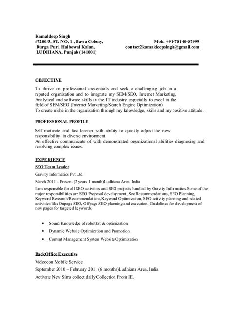 resume sles for extra curricular activities online