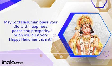 happy hanuman jayanti to all hanuman jayanti 2017 wishes best quotes sms bajrangbali
