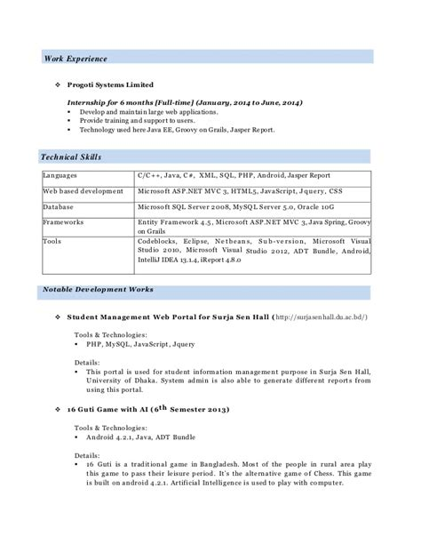 key skills resume for software key skills resume for software engineer doc statement list
