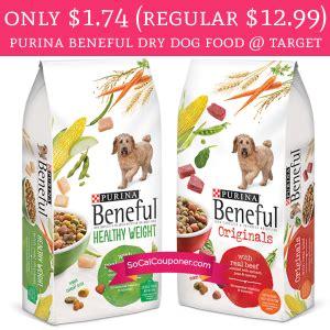 dog food coupons at target hot only 1 74 regular 12 99 purina beneful dry dog
