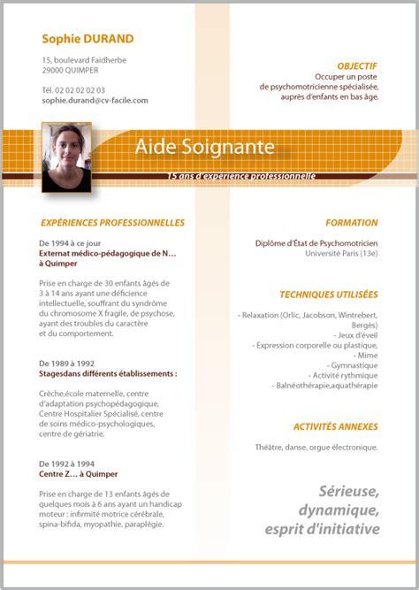 Aide Cv by Cv Aide Soignante