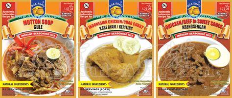 Dua Kuali Bumbu Semur 50gr dua kuali bumbu ayam goreng update daftar harga terbaru