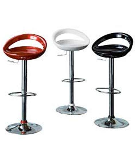 unbranded bar stools