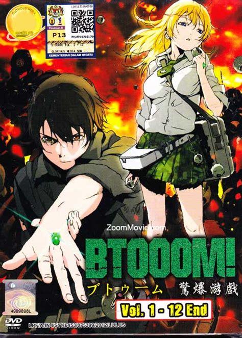 Anime One Manusia Karet 16 Dvd Subtitle Indonesia btooom dvd japanese anime 2012 episode 1 12 end subtitled