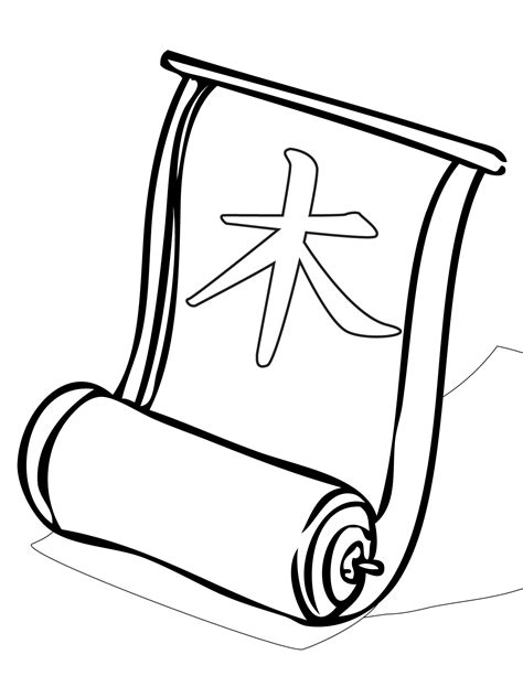 paper coloring pages coloring page for kids