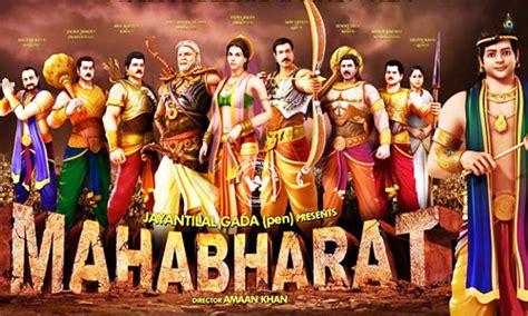 rating film mahabarata mahabharat 3d movie review mahabharata 3d animation