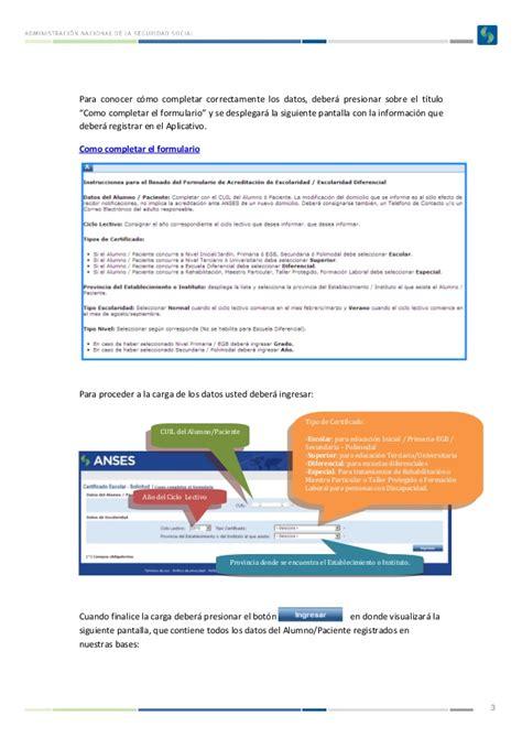 ayuda escolaridad anses ayuda de escolaridad newhairstylesformen2014 com