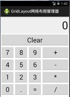 gridlayout spec android的6种布局管理器总结 爱程序网