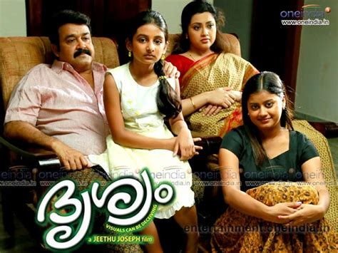 biography of movie drishyam drishyam movie review don t miss this movie filmibeat