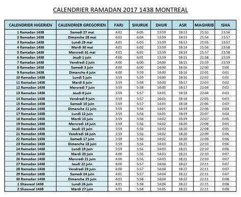 Calendrier Canadien Montreal Calendrier Ramadan 2017 Montr 233 Al Canada Horaires De Pri 232 Re