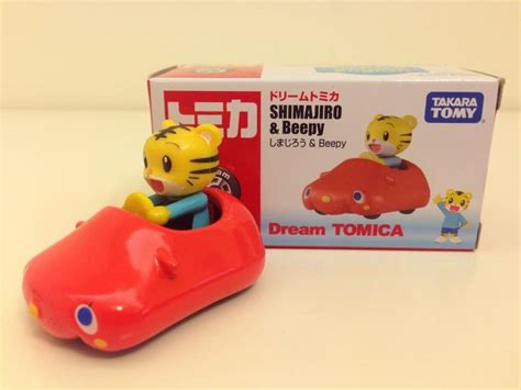 Tomica Metacolle Figure Rilakkuma 48 best images about tomica cars on disney cars and rilakkuma